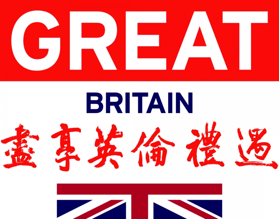 GB China Welcome Charter logo