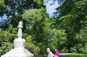 Royal-Botanic-Garden-statue