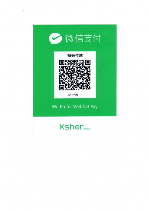 WeChat Pay QR Code - Greatbase Apartments, Luxury Apartments
