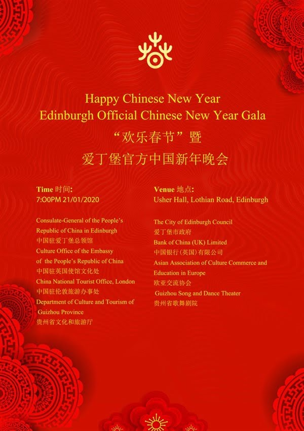Edinburgh Official Chinese New Year Gala Music Concert 2020 at Usher Hall
